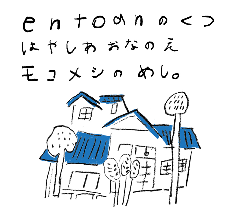 20120529_1158648