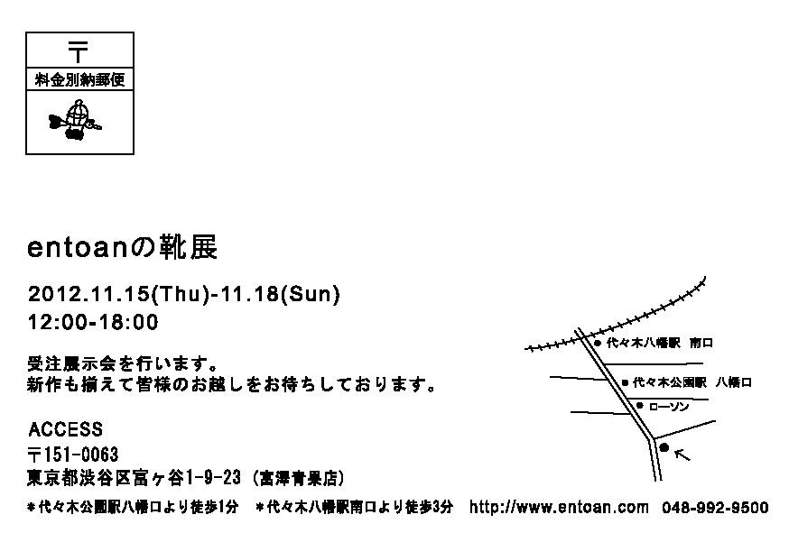 20121019_1417390