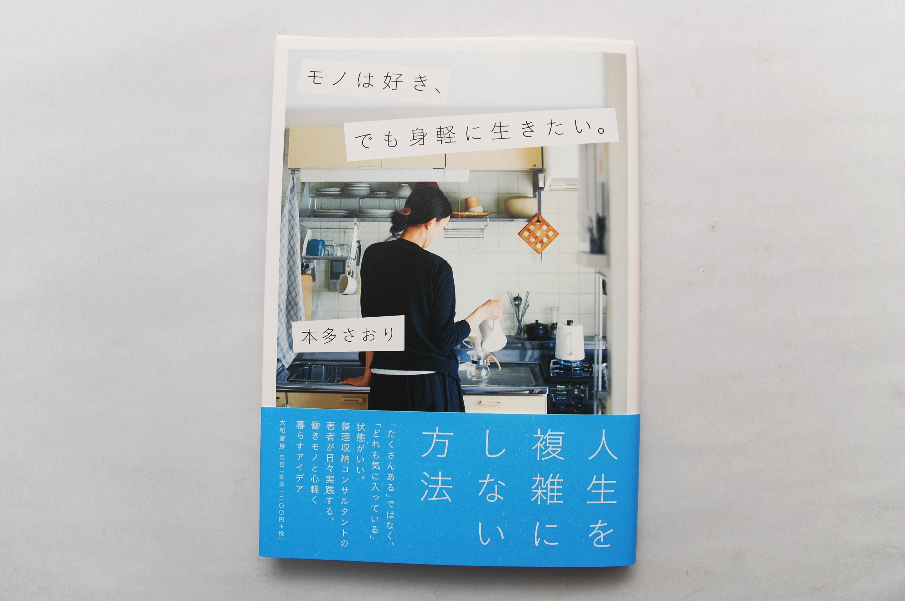DSC_0183のコピー