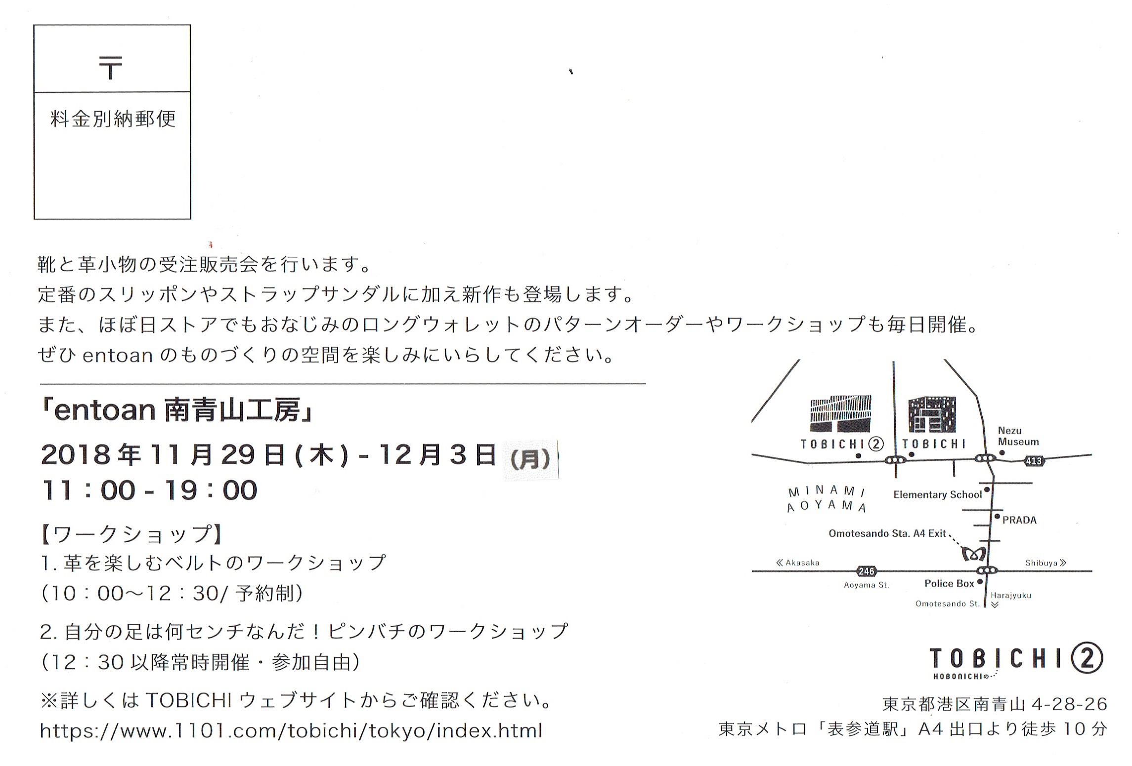 スキャン 6 のコピー